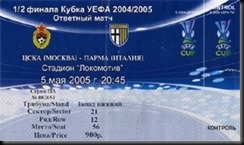 2004-05-cska-parma