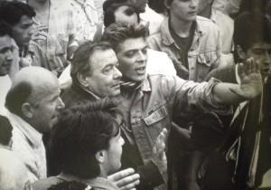 Promozione1986Invasione1