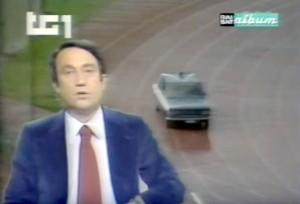 EMILIO FEDE TG 1 CALCIOSCOMMESSE 23 03 1980