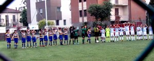 2008 spal parma anfa cup ingresso in campo