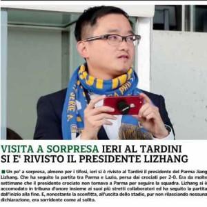 JDP LIZHANG